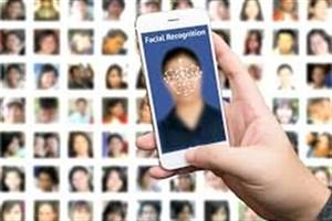 سیستم تشخیص چهره در بانکهای چین