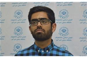 اعتراض تشکل های دانشجویی در دانشگاه امیرکبیر