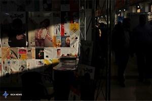 حضور مرکز مطبوعات و انتشارات قوه قضاییه در یازدهمین نمایشگاه بزرگ سراسری کتاب گلستان