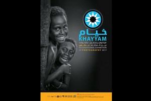 انتشار فراخوان پنجمین جشنواره بین المللی عکس «خیام»