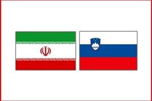 امضای یادداشت تفاهم همکاریهای آموزشی میان وزارت علوم ایران و اسلوونی