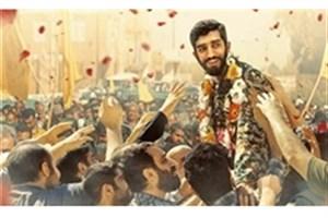 تمهیدات سازمان آتش نشانی در مراسم تشییع پیکر شهید حججی