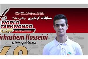 حسینی در نخستین مبارزه شکست خورد و حذف شد/ پرونده شاگردان بی باک با یک برنز بسته شد!