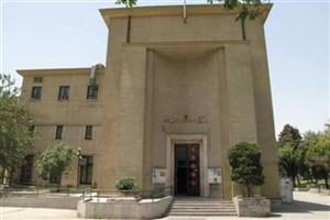 کلاس های دانشکده حقوق دانشگاه تهران تعطیل شد