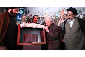 Shia Art and Culture Institute Unveils Pictorial Record of Arbaeen Ritual