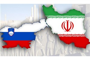 Iran, Slovenia Ink Educational MoU