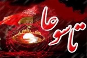 حال و هوای تاسوعا در شهرهای مختلف ایران