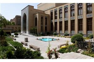 بازدید رایگان  کتابخانه و موزه ملی ملک  در روز جهانگردی