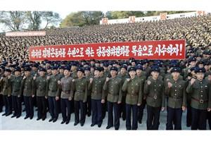 کره شمالی جهان را به مهار ترامپ دعوت کرد!