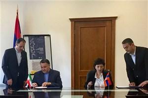 تفاهمنامه تولید مشترک پروژه های سینمایی بین ایران و ارمنستان امضا شد