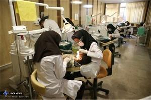 راهاندازی دو کلینیک دندانپزشکی در دانشگاه آزاد اسلامی تبریز