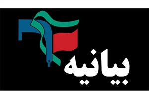 یمن میزبان واقعی جام جهانی