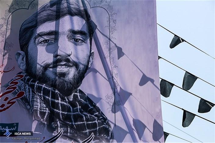 تشییع پیکرمطهر شهید حججی در تهران - 3