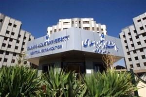حضور دانشگاه آزاد در سوریه یک نماد است