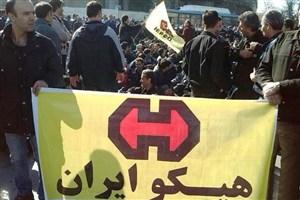 درد دل 3 ساعته کارگران «هپکو» با نماینده دستگاه قضا/ مدیران هپکو غایب بودند