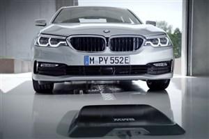 """""""ب ام و """" و فناوری شارژ بی سیم  برای خودروهای برقی + عکس"""