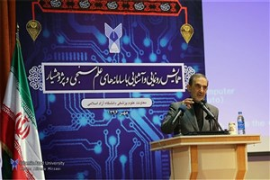 Iranian Medical Researches Must be Carried Out in Accordance with the Country Indigenous Conditions