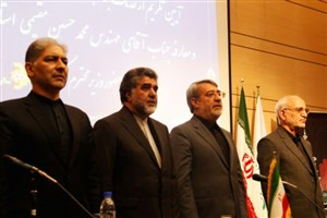 برگزاری تکریم و معارفه استاندار سابق و جدید استان تهران با حضور وزیر کشور