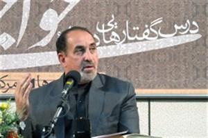 تاویل غزل عارفانهخواجوی کرمانی در شهر کتاب بهشتی