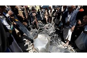 شکار آمریکا در آسمان یمن از سوی حوثی ها!