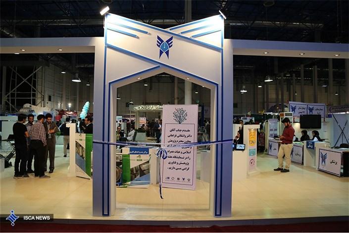 نمایشگاه پژوهش و فناوری در مشهد