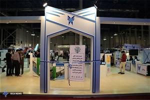 حضور دانشگاه آزاد اسلامی قزوین در نمایشگاه تولیدات دانش بنیان