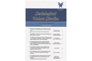 انتشارشماره جدیدفصلنامه علمی پژوهشی « مطالعات جامعهشناختی شهری » واحد دهاقان