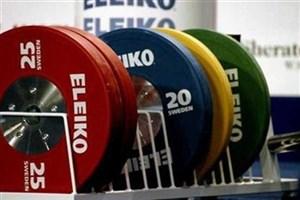 آخرین رکوردگیری تیم ملی وزنهبرداری سوم آبان برگزار میشود/ حذف یک ملیپوش از اردو