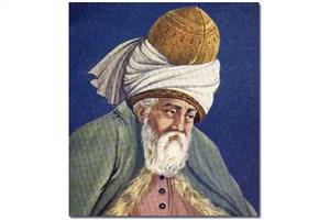برگزاری هفتمین همایش مهر مولانا