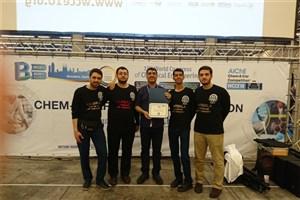Amir Kabir University of Technology Shines in Intl. Chem-E-Car Competition