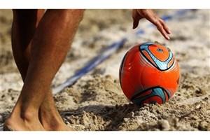 دعوت ۱۵ بازیکن به اردوی تیم ملی فوتبال ساحلی