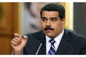 رییس جمهور ونزوئلا: سوء قصد برای ایجاد اختلال در زیرساخت های ونزوئلا را خنثی کردیم