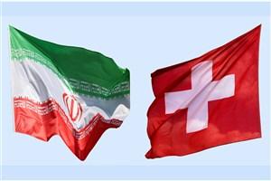 واهمه بانک های سوئیسی از همکاری با ایران