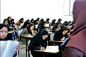 مصاحبه آزمون استخدامی آموزش و پرورش 17 مهرماه