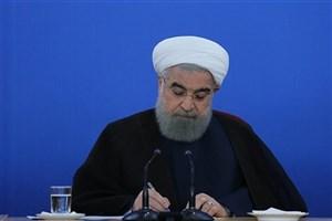 نماینده شورای عالی انقلاب فرهنگی در هیئت عالی جذب منصوب شد
