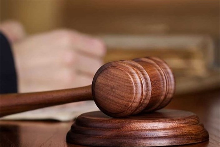 چکش دادگاه