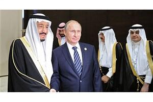 عربستان به سمت روسیه غش کرد!