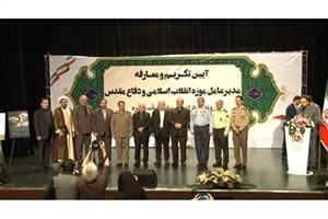 معرفی مدیرعامل جدید موزه انقلاب اسلامی و دفاع مقدس