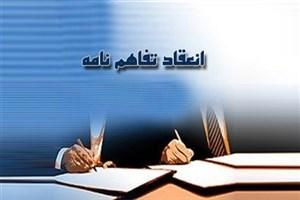 امضای ۶ تفاهمنامه با ارزش ۴ میلیون دلار میان شرکتهای دانشبنیان ایرانی با جمهوری آذربایجان