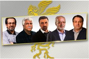 شورای سیاست گذاری جشنواره فیلم فجر مشخص شد