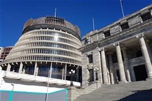 یک زن ایرانی تبار نماینده پارلمان نیوزیلند شد