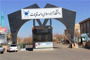 تولید چهار تن زرشک در دانشگاه آزاد اسلامی قائنات