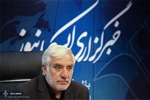 جمالی: درباره تاسیس دفتر اتحادیه اروپا در تهران  افق روشنی را نمی بینم