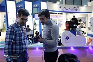 ارائه 50 محصول نانو واحدهای دانشگاه آزاد اسلامی در دهمین جشنواره و نمایشگاه فناوری نانو