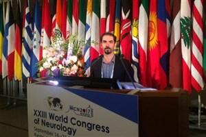 Ilkhchi IAU Participates in WCN 2017