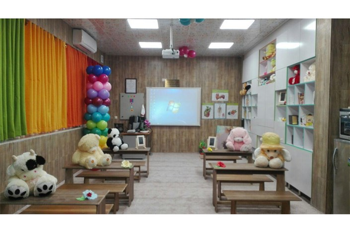 افتتاح  اولین مدرسه  بیمارستانی