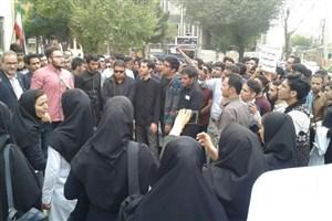 تجمع اعتراضی دانشجویان علومپزشکی شهرکرد در پی فوت دانشجوی این دانشگاه