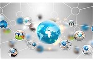 پانل تخصصی توسعه کسب و کار دانشبنیان در حوزه سنجش از دور برگزار میشود
