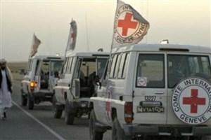 کاهش فعالیت های صلیب سرخ در افغانستان