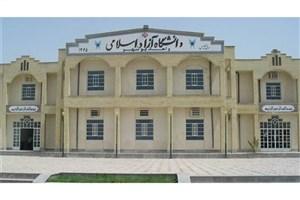 آزمون دعوت به همکاری پالایشگاه پارسیان سپهر در دانشگاه آزاد بوشهر برگزار شد